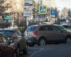 В кварталах реновации вырастет число бесплатных парковок