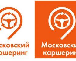 Московский каршеринг: популярность сервиса выросла в 2 раза