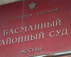 Столичный суд продлил арест Калви
