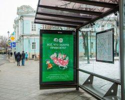«Delivery Club» и «Союзмультфильм» запустили совместную рекламную кампанию