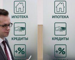 Количество ипотечных сделок: эксперты определили округа с наибольшим числом