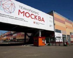 «Технополис «Москва»: новые резиденты инвестируют в производство почти 1 миллиард