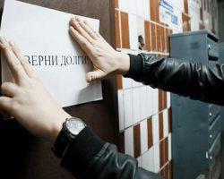 Столичный суд впервые отстранил от работы руководство коллекторской фирмы
