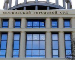 Фигуранты дела «Baring Vostok» переведены под домашний арест
