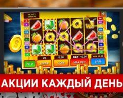 Как правильно выбирать игровые автоматы казино Вулкан 24?