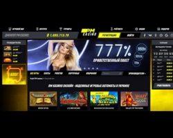Какими привлекательными качествами выделяется интернет-казино PM Casino?