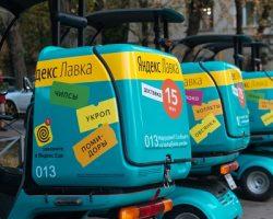 Стоимость бизнеса «Яндекс.Лавки»  достигнет отметки 303 миллиона долларов