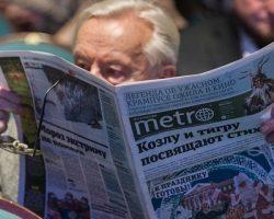 Московские власти выкупили газету «Metro»