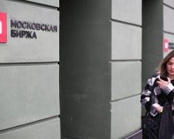 Мосбиржа зафиксировала рекорд по торгам акциями