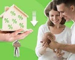 Рождение ребенка: власти Подмосковья предоставят финансовые льготы по ипотеке