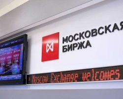 «Mail.RU Group» нацелена  выйти на Московскую биржу