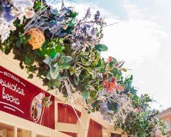 «Крымская весна»: на фестивале в Москве представят более 40 причерноморских блюд