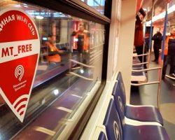 «МаксимаТелеком» расширила услугу продажи рекламы в сети «Moscow_WiFi_Free»