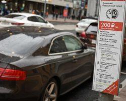 На улицах столицы парковка будет бесплатной