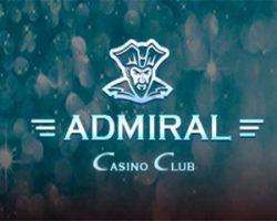 Честный гэмблинг от казино Адмирал