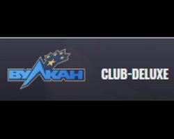 Играть на реальные деньги используя Клуб Vulcan Deluxe
