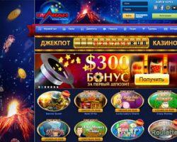 Игра на деньги в автоматы казино Вулкан