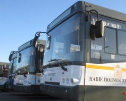 В общественном транспорте Подмосковья значительно сократилось количество пассажиров льготных категорий
