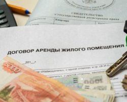 Эксперты о скидках и отсрочках арендаторам столичного жилья