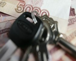 Аренда жилья: в Московском регионе снизилась стоимость
