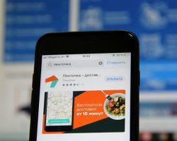 Бизнес московской «Ленточки» вышел за пределы столицы