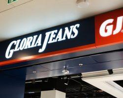 «Gloria Jeans» увольняет сотрудников в Москве