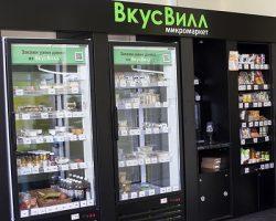 В жилых домах Москвы появятся автоматы от «ВкусВилла»