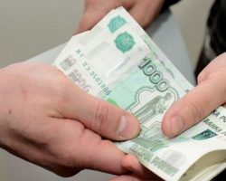 Более 1.2 миллиона жителей Подмосковья получили финансовые выплаты
