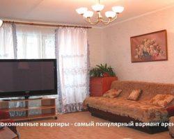 Аренда квартир: в Москве выросло количество предложений по приемлемой цене
