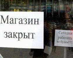 Московские власти обеспечат отмену финплатежей по аренде городских помещений