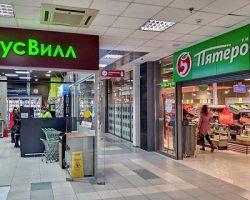 Продовольственные магазины продолжают функционировать в столице