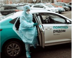 «Яндекс» уже бесплатно тестирует на коронавирус жителей Московского региона