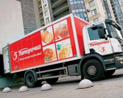 «Пятерочка» запустила в столице сервис доставки «день в день»