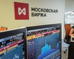 Инвесторы готовят коллективный иск к «Московской Бирже»