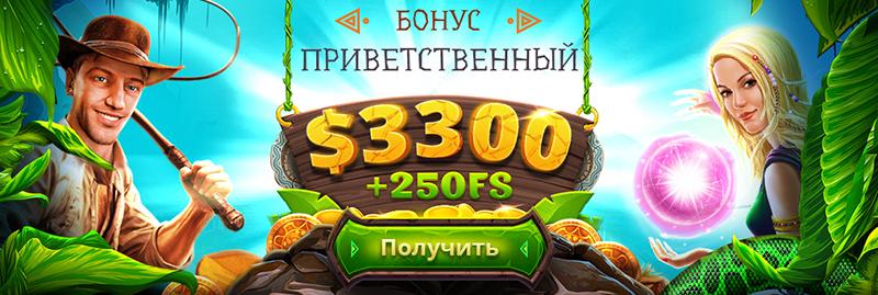 Азартплей казино — бесплатные ставки и выигрыши