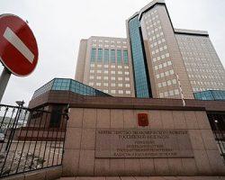 Эксперты Росреестра сообщили о заметном снижении майских сделок с жильем в Москве