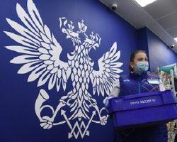 «Почта России» запланировала переезд