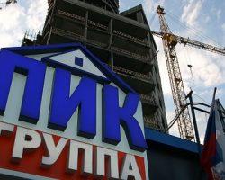 Группа «ПИК» полностью готова к возобновлению работы в Москве