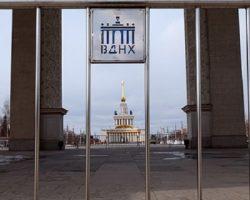 ТЦ и выставки Москвы могут превратить в больничную недвижимость