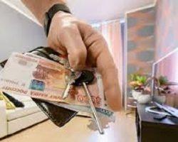 Выкуп квартир: зафиксирован рост спроса на услугу в Москве