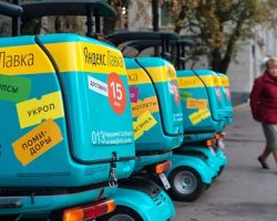 «Яндекс.Лавка» уже тестирует ночную экспресс-доставку в Москве