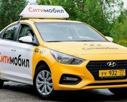 «Ситимобил» начал доставку заказов «СберМаркета» в Москве