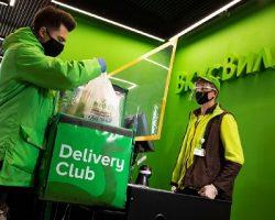 Подключен первый партнер-ритейлер «Delivery Club» в Москве