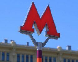 «Московский метрополитен»: в столице появится 44 новые станции
