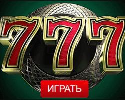 Почему нужно выбирать казино Азино 777, чтобы играть в слоты онлайн