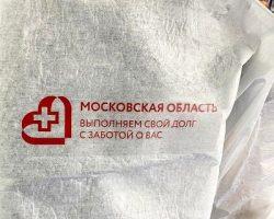 Защитные костюмы: подмосковная «Промкомплектация» начала выпуск продукции для медиков