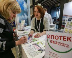 В Москве снизился средний чек ипотечных сделок