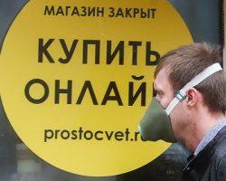 Столица компенсирует финансовые потери от пандемии