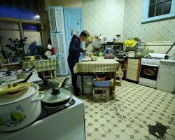 Названы наиболее финансово дешевые комнаты на территории Москвы