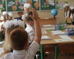 В ТиНАО появится рекордное количество детсадов и школ